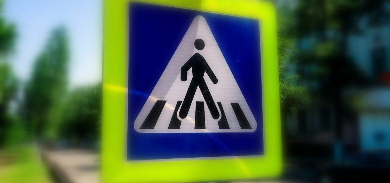 Stop, viata are prioritate! Un minor de 16 ani a fost acrosat pe o trecere de pietoni din Oradea