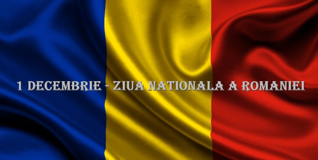 Manifestari stiintifice si culturale in intampinarea Zilei Nationale a Romaniei