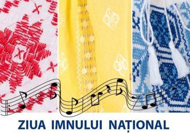 29 iulie, Ziua Imnului National al Romaniei omagiata si la Oradea. Istoric