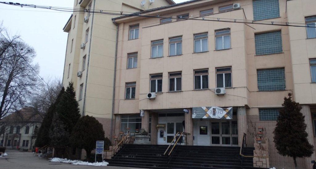 """Concurs de Matematică şi Informatică """"Gheorghe S. Nadiu"""", pentru elevii de liceu la Universitatea Oradea"""
