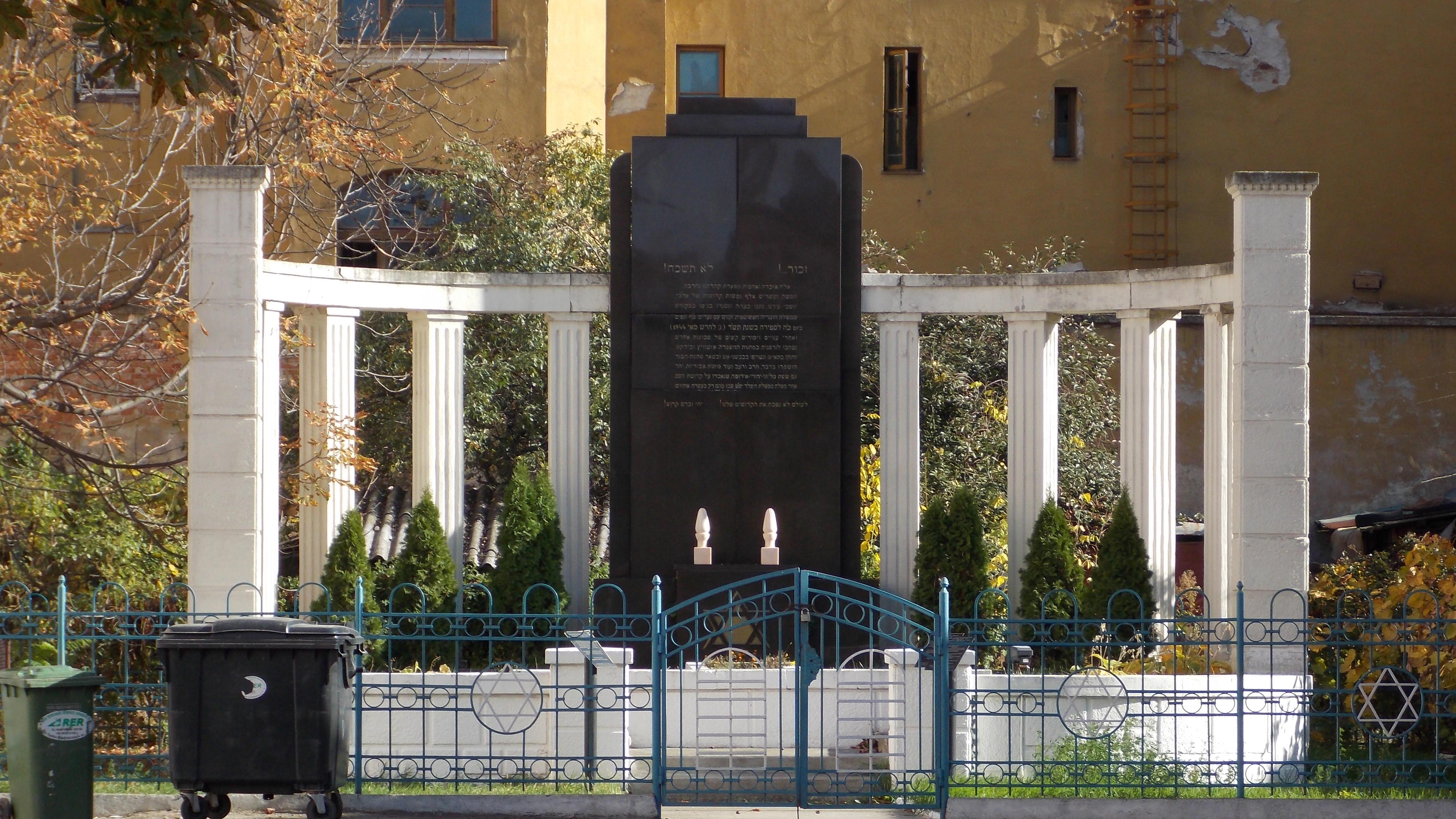 Oradea_Holocaust_Memorial
