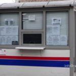 Casa de bilete din Autogara Stefan cel Mare va ramane deschisa pana in 5 ianuarie