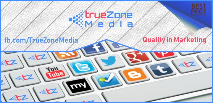TrueZone Media