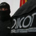 Perchezitii DIICOT si in Bihor, intr-un caz de frauda, a unor medici si asistente, cu decontari fictive