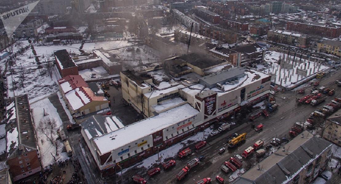 incendiu mall Siberia