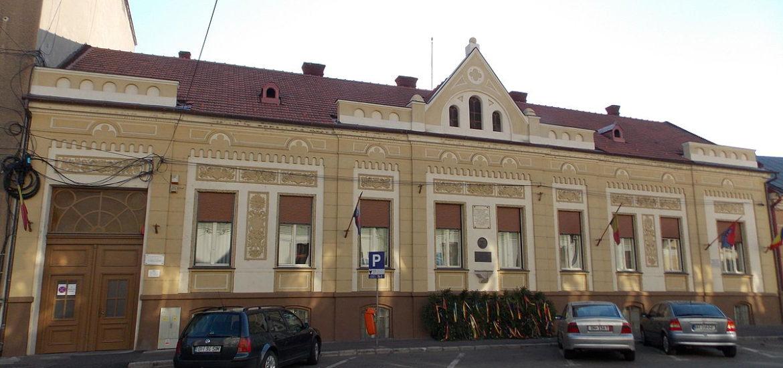 """Invitatie la Serata cu Bijuterii muzicale la Muzeul Memorial """"Aurel Lazăr"""""""