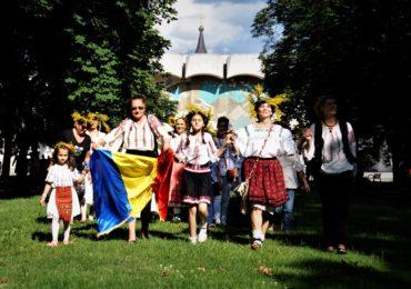Ziua Internationala a Iei la Oradea