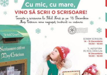 Scrie-i lui Moș Crăciun și Moșul îți aduce cadoul în Centrul Comercial Aushopping Oradea
