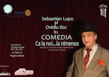 Sebastian Lupu si Ovidiu Iloc va invita la un spectacol jucat in scop nobil