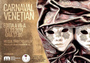 """Muzeul Tarii Crisurilor gazduieste vernisajul expoziţiei """"Carnaval veneţian"""""""