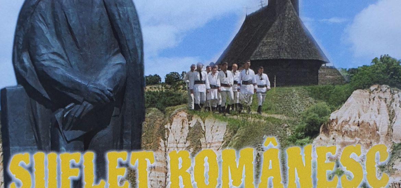 """Spectacol """"Suflet românesc, atunci și acum"""" în Teatrul de Vară – Cetatea Oradea"""
